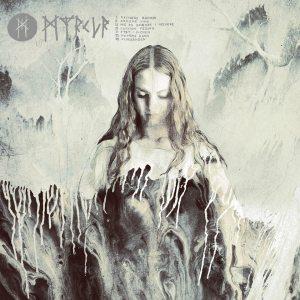 Myrkur-Myrkur-EP